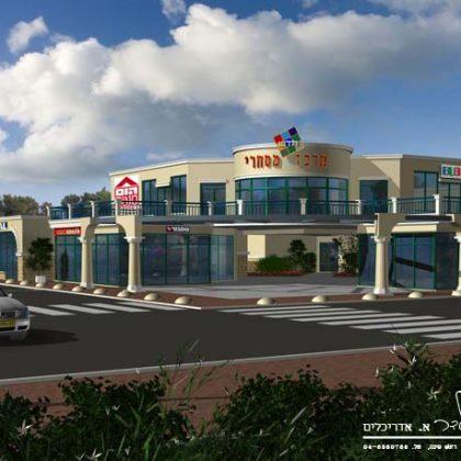 מרכז מסחרי ביבניאל